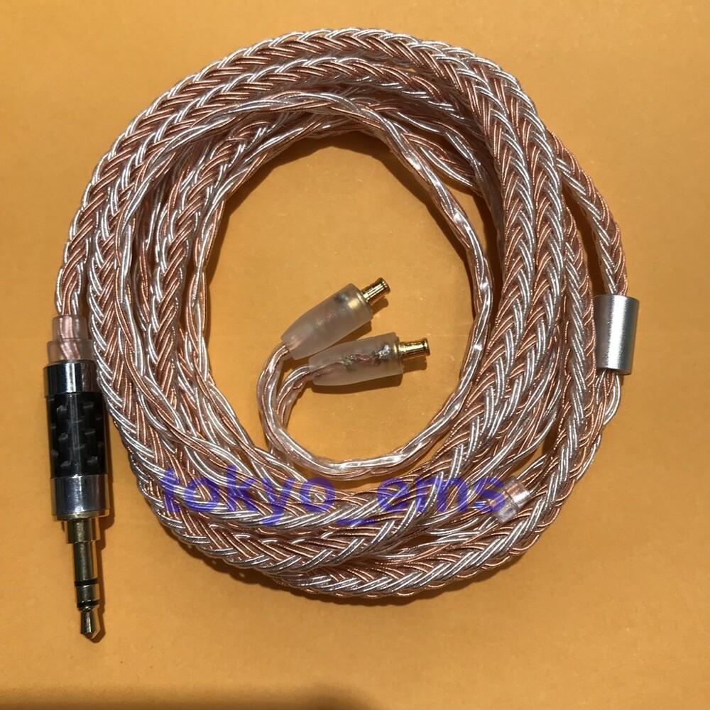 東京快遞耳機館 單晶銅鍍銀16芯升級線適用鐵三角 ath-cks1100