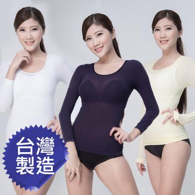 Beautique 台灣製Tactel超彈力保暖蓄熱衣 (5.1折)
