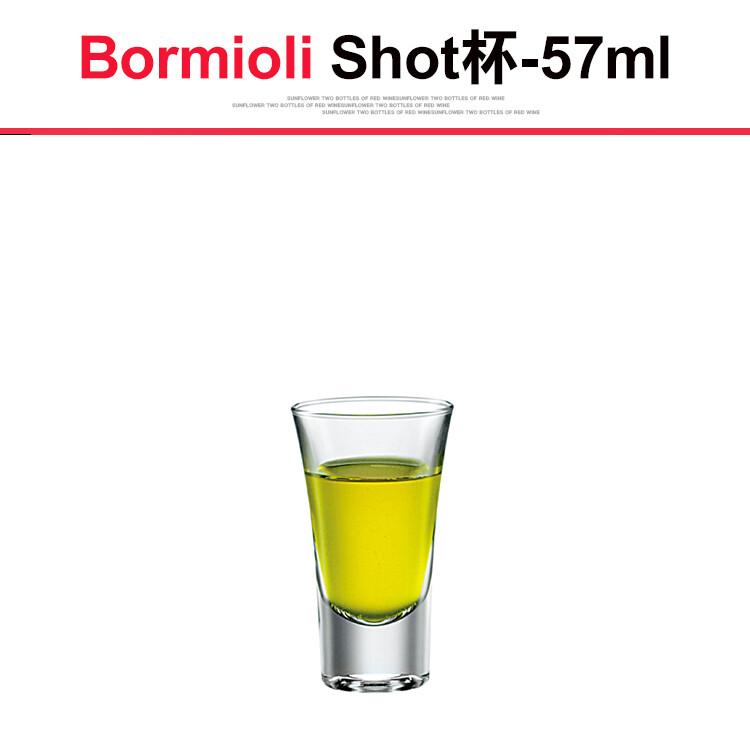 義大利bormioli shot杯-57mlshot杯 酒杯 子彈杯 烈酒杯 威士忌杯 玻璃杯