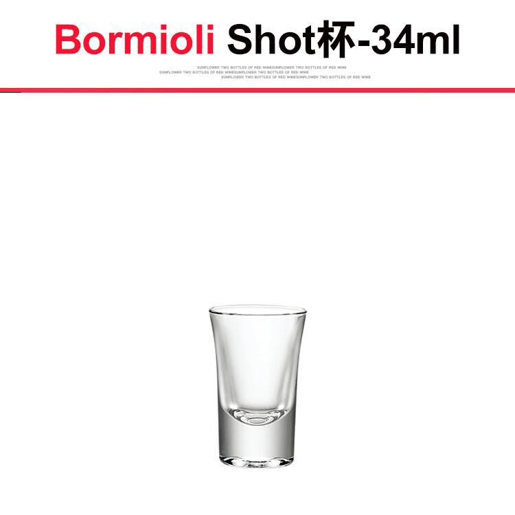 義大利bormioli shot杯-34mlshot杯 酒杯 子彈杯 烈酒杯 威士忌杯 玻璃杯