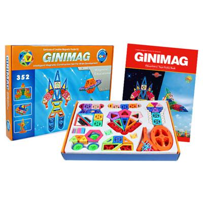 GINIMAG 352片 旗艦版 磁性建構片 積木 益智玩具 磁鐵玩具 (Magformers相容) (9.6折)