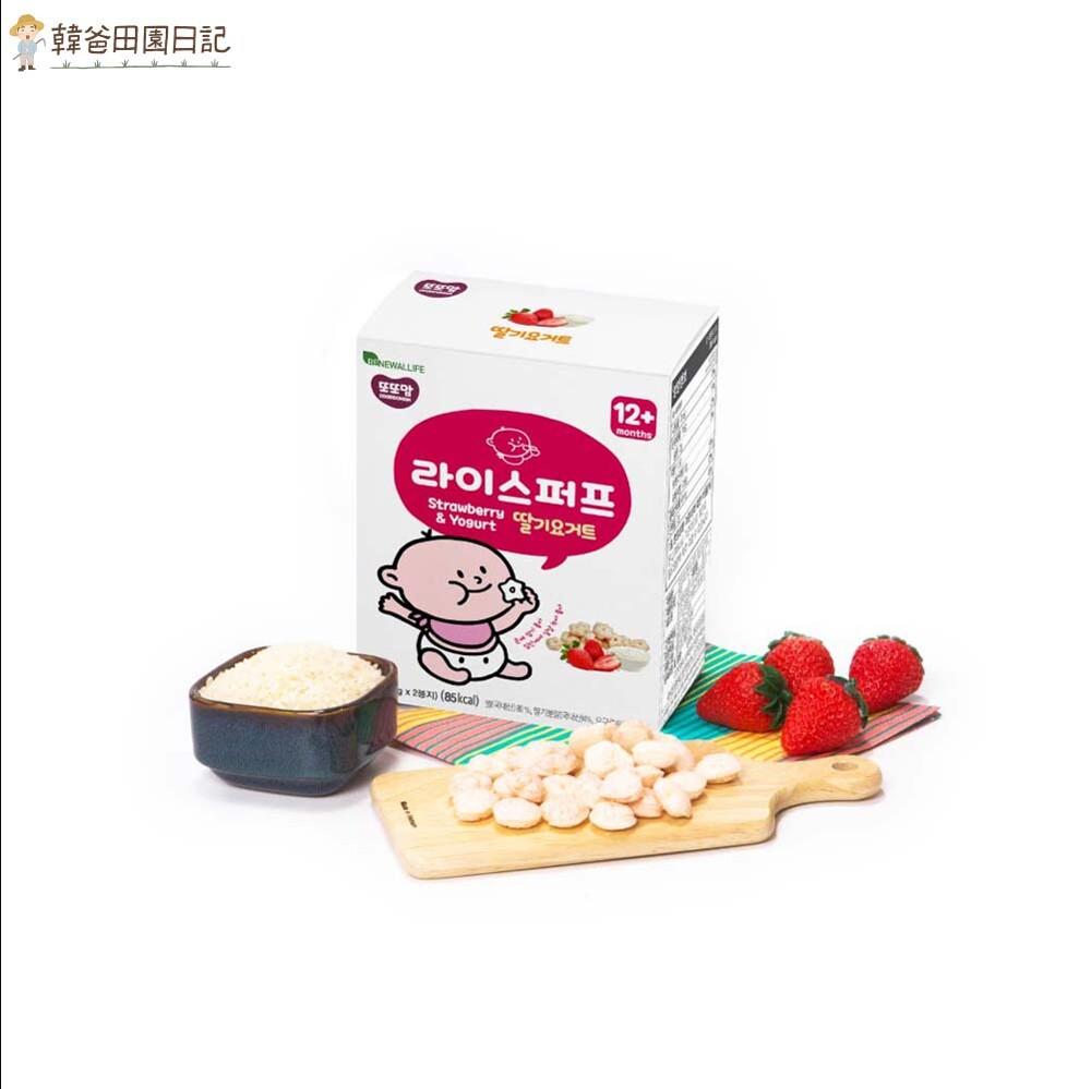 韓爸田園日記  米圈圈米球餅  草莓優格口味