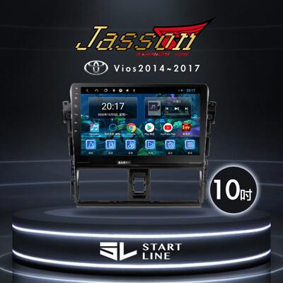【現貨】JASSON TOYOTA 豐田 Vios 2014~17 車用安卓主機 QLED螢幕 (10折)