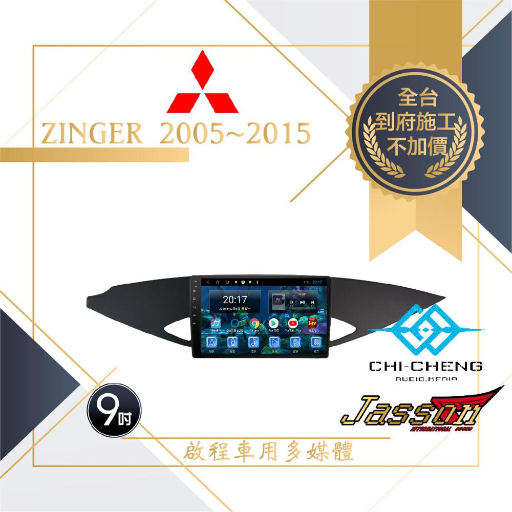 <到府安裝>zinger三菱mitsubishi車用安卓主機四核心1g+16g<店內備有展示機