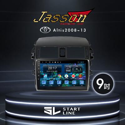 【現貨】JASSON TOYOTA豐田 Altis 2008~13車用安卓主機 QLED螢幕 (10折)