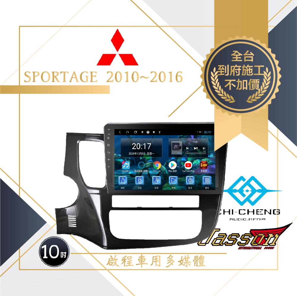 <到府安裝>sportage三菱mitsubishi車用安卓主機四核心2g+32g<店內備有展