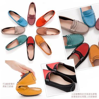 FollowMe台灣手作超軟Q經典款豆豆莫卡辛鞋(8色) (5.2折)