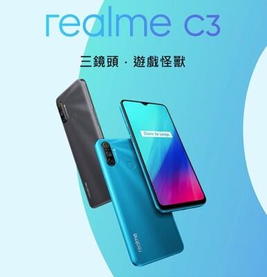 【現貨免運】realme C3 6.5吋 3G/64G 大電量遊戲怪獸八核心手機 (8.7折)