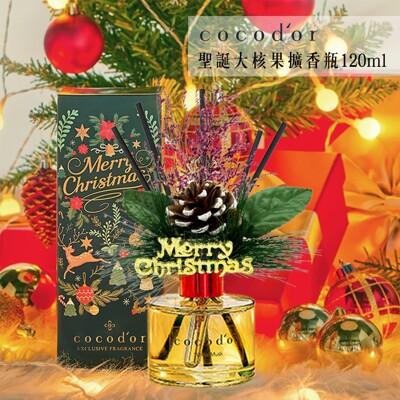 Cocodor 聖誕大核果擴香瓶120ml (8.3折)