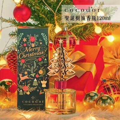 Cocodor 聖誕樹擴香瓶120ml (7.3折)