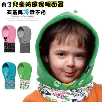 【兒童防風保暖面罩頭套】最可愛的保暖穿搭~* 騎車超適用!! (2.4折)
