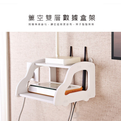 【JK shop】路由器分享器電視機上盒免打孔壁掛架置物架 (E535) (2.5折)