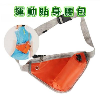 【JK shop】登山貼身腰包 運動戶外包 配件包 自行車騎行水壺三角挎包(E107) (1.6折)