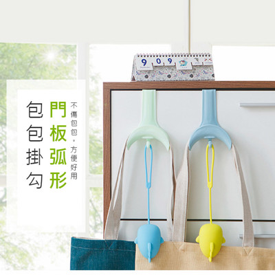 【JK shop】優質日式門後包包掛鉤 門背大承重掛鉤 多功能包包掛架(E515) (1.3折)