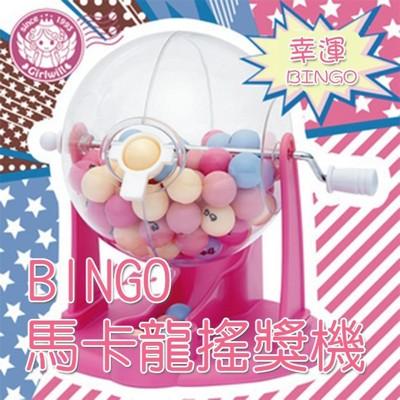 【JK shop】手動搖獎機 賓果機 搖號抽獎機 (G3) (6折)