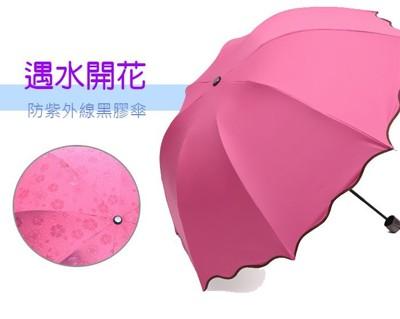 【JK shop】創意魔術防曬雨傘 黑膠傘防紫外線太陽傘折疊遮陽傘(隨機)(E201) (2折)