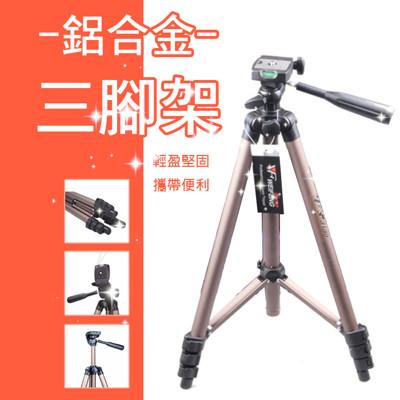 【JK shop】相機手機三腳架 DV攝影機三角架(C28) (7.5折)