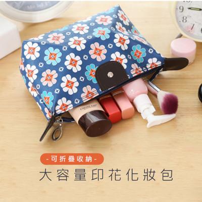 【JK shop】韓版大容量防水水餃化妝包 洗漱包折疊旅行收納包(E471) (1.5折)
