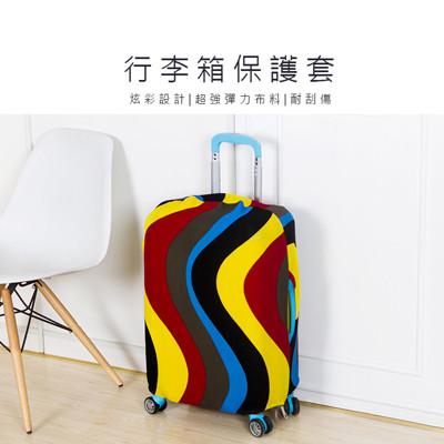 【JK shop】印花款彈力行李箱套 保護套 防塵套印花款拉杆箱旅行防塵罩 行李箱套(E571) (2.4折)