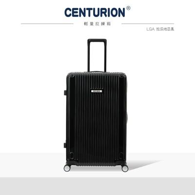 SUPER CENTURION百夫長旅行箱-拉瓜地亞黑LGA-29吋 (3.4折)