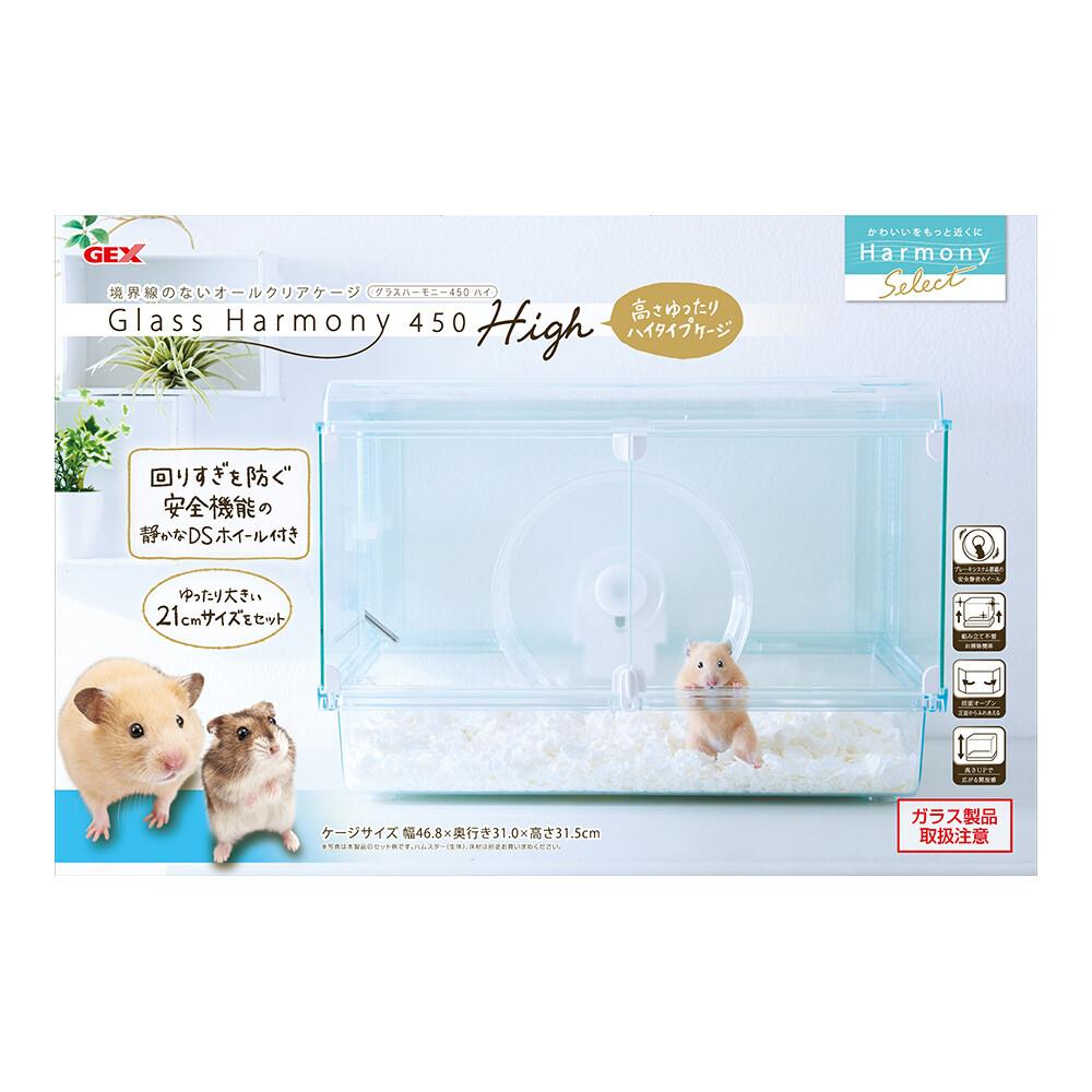 日本gex-小寵物透視屋 450high加高(80033119