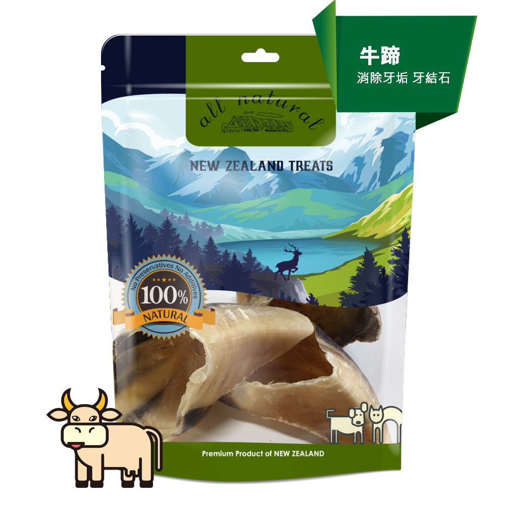 100%天然紐西蘭點心量販包-牛蹄 500g(82050884