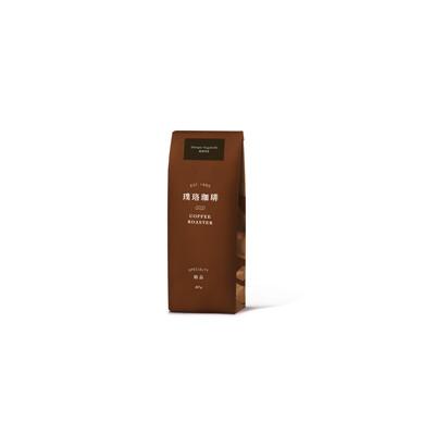 【二包組】璞珞珈琲-精品咖啡豆-耶加雪菲227g(81470054-2 (8.3折)