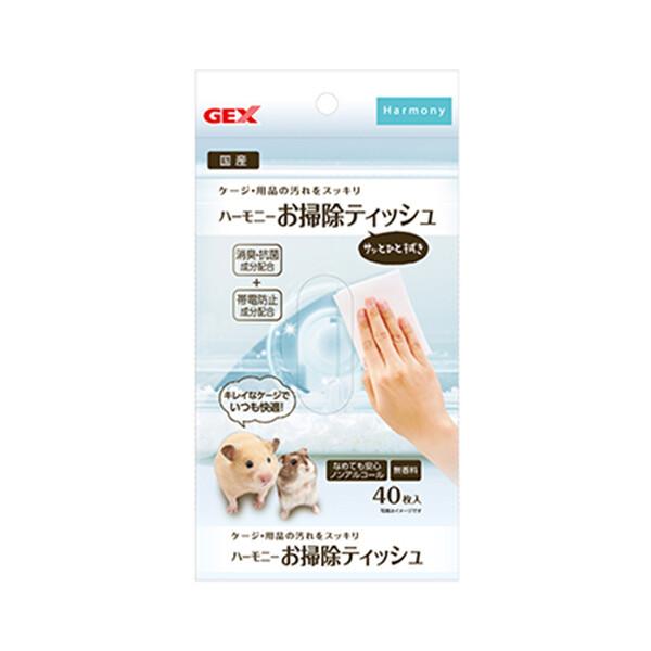 (2包入)日本gex小寵透視屋清潔抗菌非酒精棉紙巾 40片入(透視屋專用)(80033181