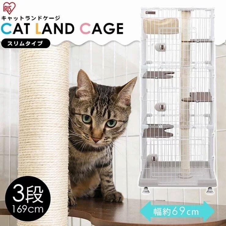 日本iris-跳台抓柱三層貓籠 pclc-703(81323432