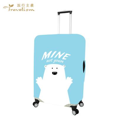[Travelism-童趣系列] #白帥帥# L號26-29吋 行李箱套旅行箱登機箱防塵套創意箱套 (5.3折)