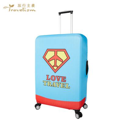 [travelism-個性系列] #內褲外穿# s號18-20吋 行李箱套旅行箱登機箱防塵套創意箱套 (5.3折)