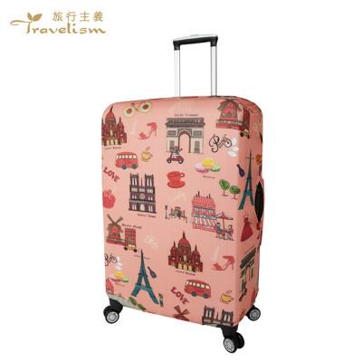 [travelism-世界系列] #巴黎地標# s號18-20吋 行李箱套旅行箱登機箱防塵套創意箱套 (5.3折)