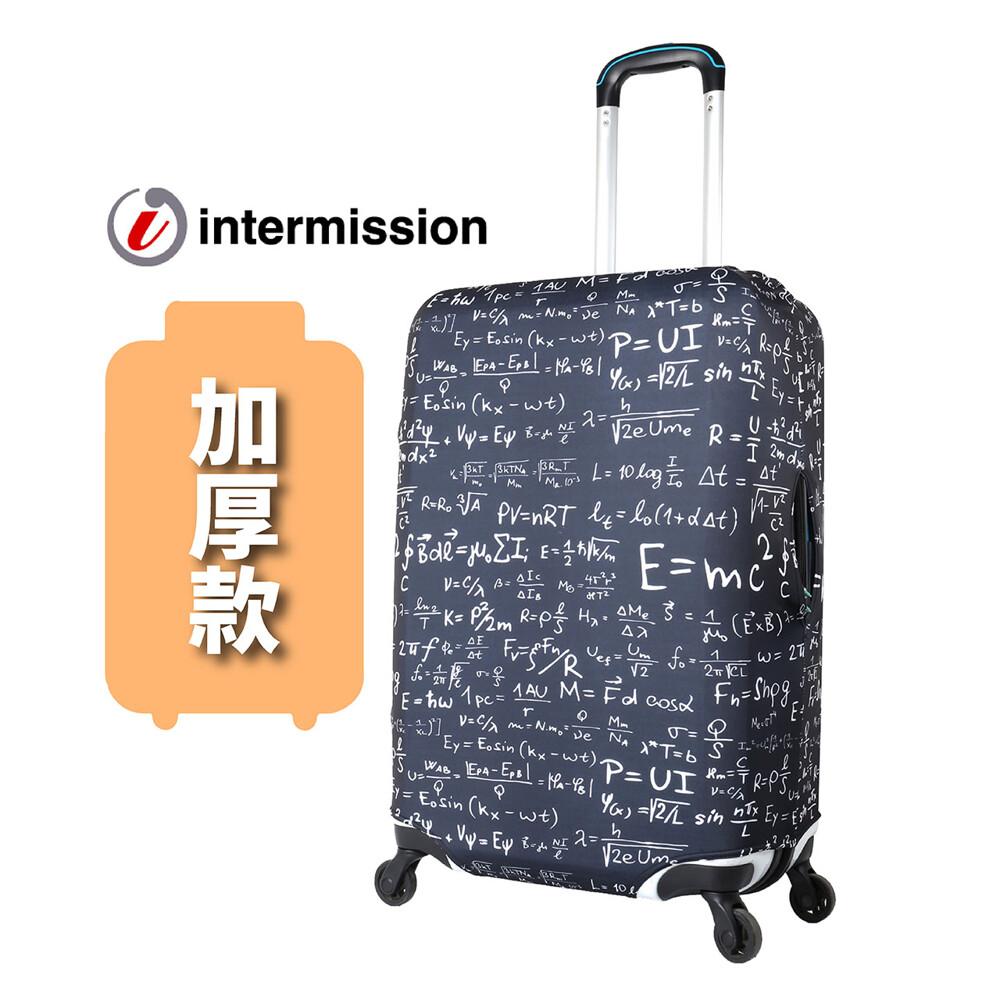 加厚新款intermissionlcs708 相對論 日版彈力拉桿箱保護套 行李箱套 旅行箱防塵