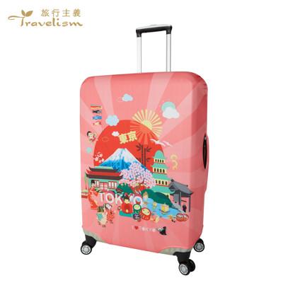 [travelism-世界系列] #東京風格# s號18-20吋 行李箱套旅行箱登機箱防塵套創意箱套 (5.3折)