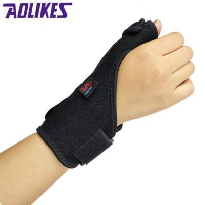 AOLIKES 大拇指護手套 拇指鋼條支撐 護具可拆鋼條設計 A-1677 (4.1折)