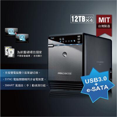 ProBox 四層式USB 3.0+eSATA 3.5吋多媒體儲存硬碟外接盒 (7.5折)