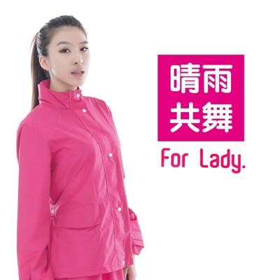 抗UV機能兩截式雨衣 晴雨兩用 裙式套裝  風雨衣 (4.4折)