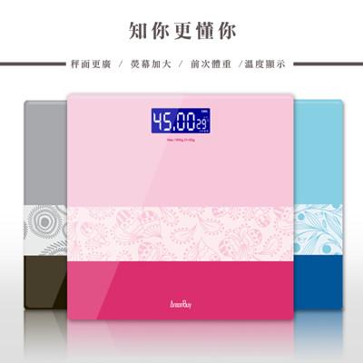 童趣花紋體重機 LCD夜視 電子體重機 人體秤 健康體重計 體重計 (5.9折)