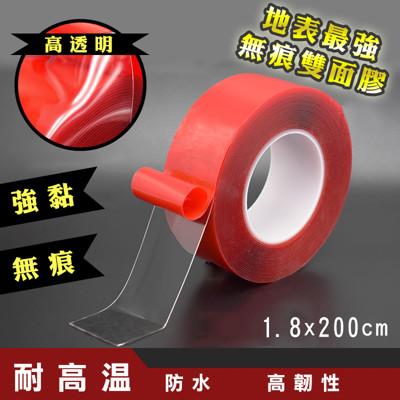 Reddot美國耐重無痕雙面膠1.8x200cm (2.4折)