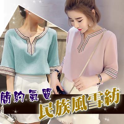 清新刺繡民族風雪紡上衣 (3.6折)