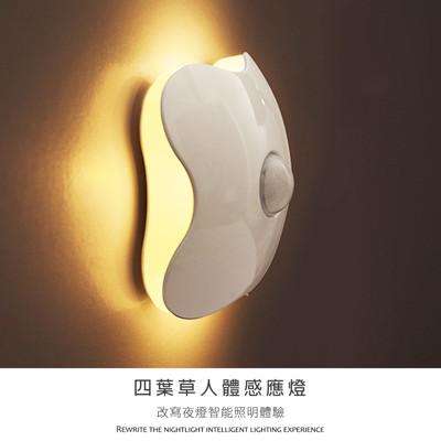 日本四葉草 智能人體感應燈 LED小夜燈 雙色 (4.8折)