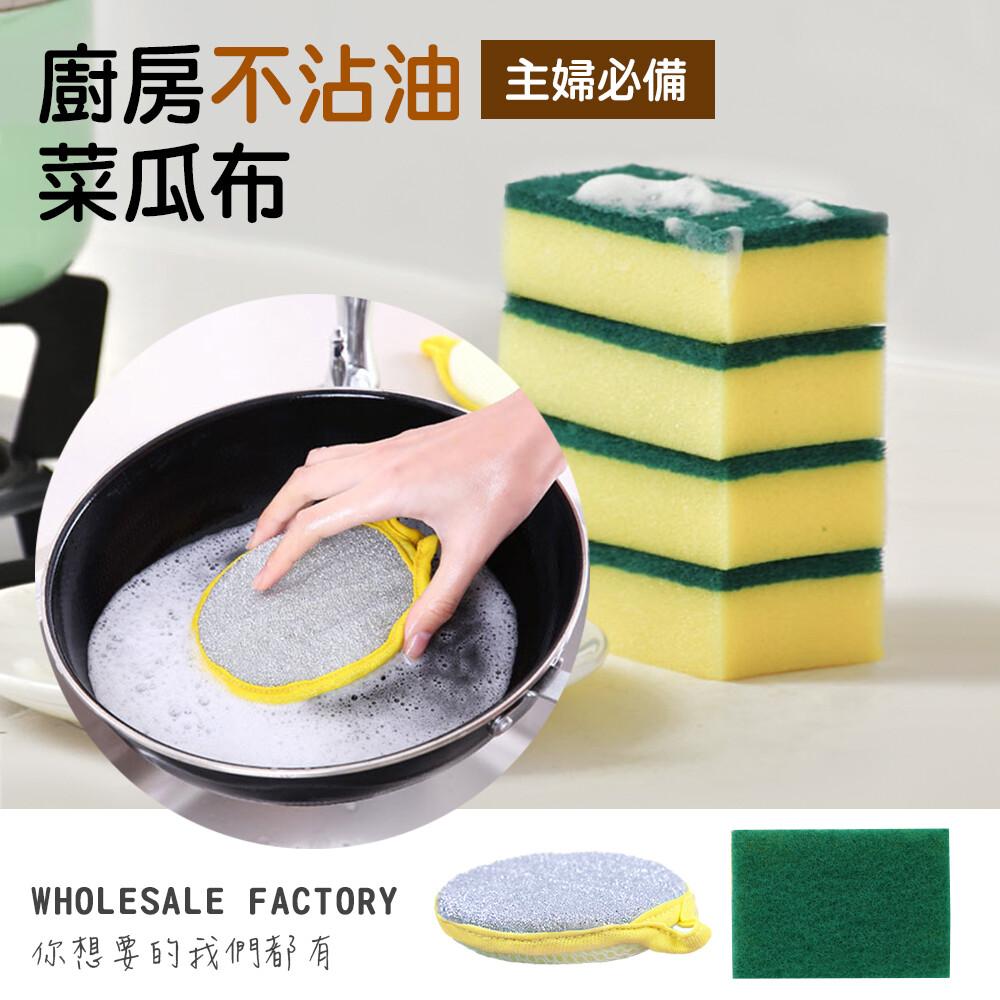 joeki 菜瓜布 廚房用 廚房菜瓜布 海棉 廚房清潔 超好用菜瓜布cc0169