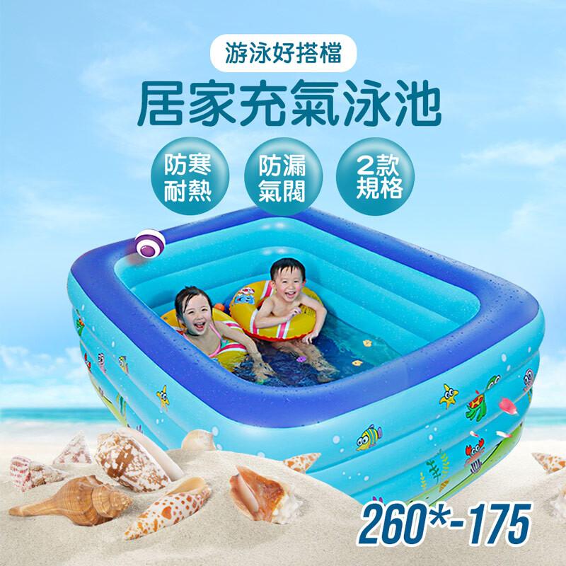 joeki大號賣場 充氣泳池 孩童戲水池 蓄水泳池 家庭戲水池 球池  hw0036