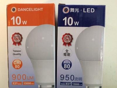 【好商量】舞光 LED 10W 燈泡 白光/自然光/黃光 E27 球泡 另售 13W/16W (4.6折)