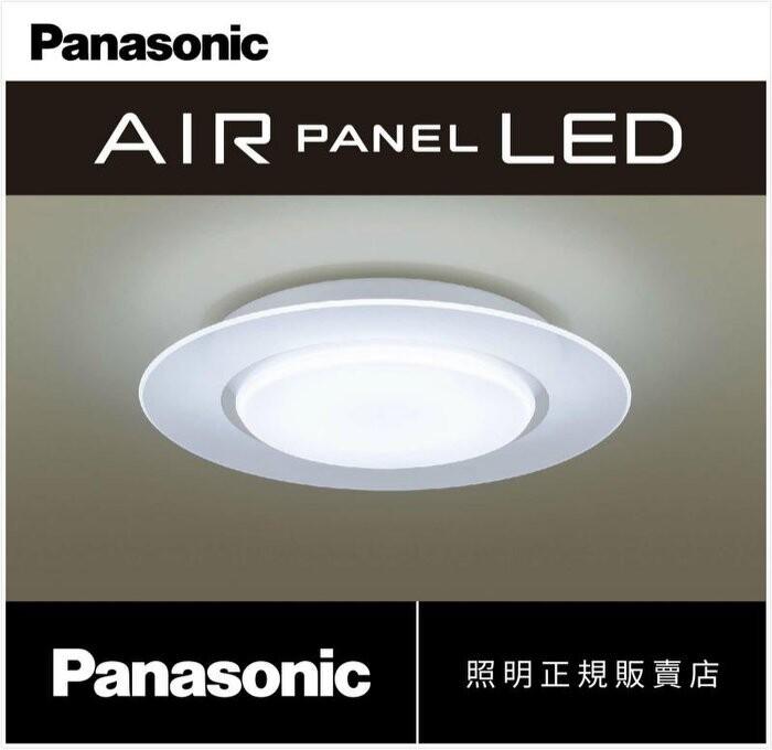 好商量panasonic 國際牌 led 49.5w 遙控吸頂燈 單層 lgc58100a09