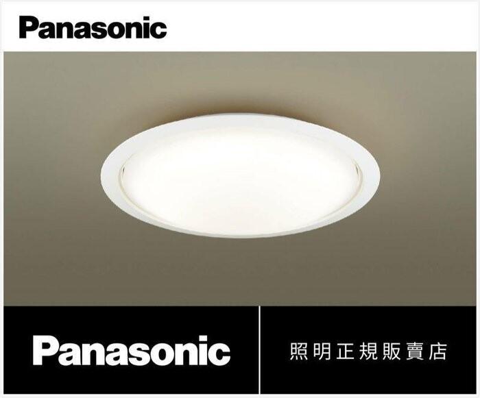 好商量panasonic 國際牌 led 32.7w 遙控吸頂燈 白框 laz5044209