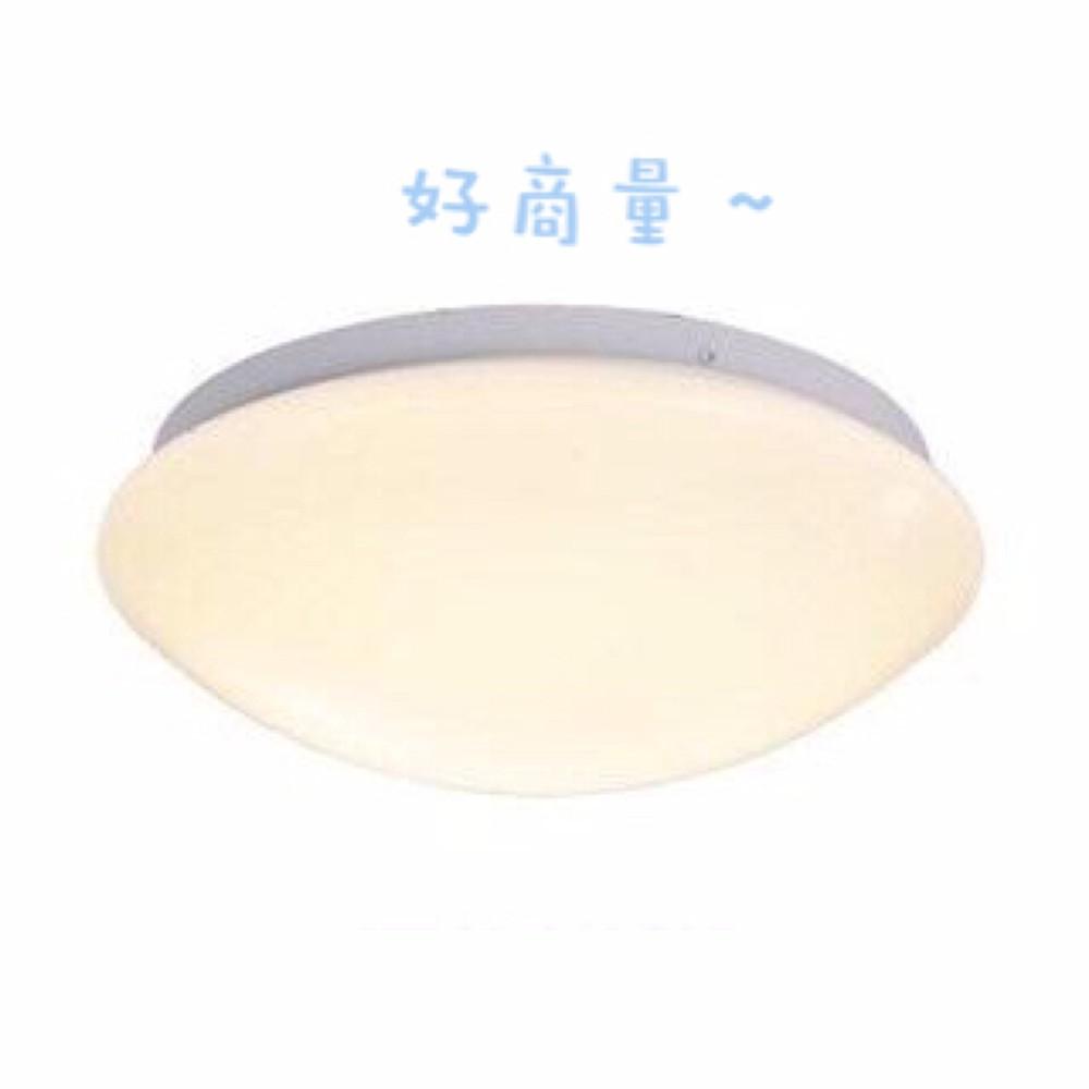 好商量march led 15w 吸頂燈 適用於陽台 走廊 儲藏室 樓梯 廁所 浴室 白光/黃光