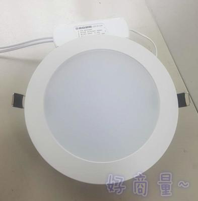 【好商量】東亞 LED 15W 崁燈 附發票 現貨 15公分 15cm 高效率 (6.4折)