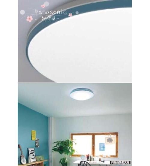 好商量panasonic 國際牌 led 32.3w 遙控吸頂燈 藍調 lgc51113a09