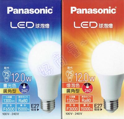 【好商量】Panasonic 國際牌 LED 12W 燈泡 附發票 E27 三年保固 現貨 廣角型 (6.2折)
